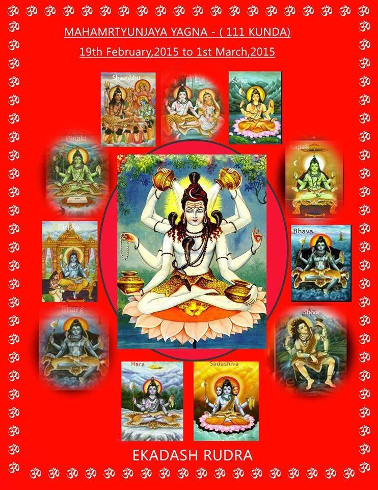 Маха-Мритьюнджай Ягья