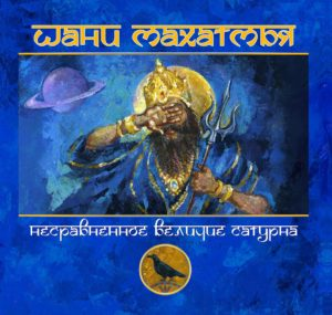 navagraha_cover