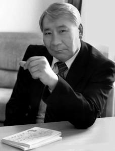Ян Ши Мин