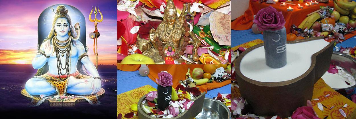 Празднование и садхана Маха Шива ратри